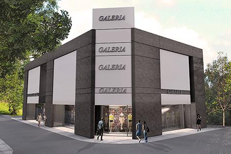 Rozpoczęła się komercjalizacja Galerii Handlowej w Chorzowie